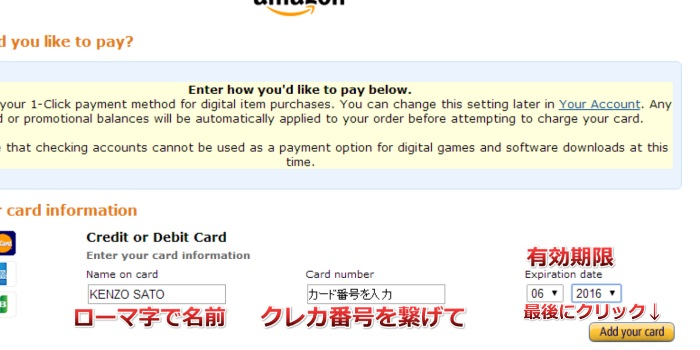 Amazon.com 3