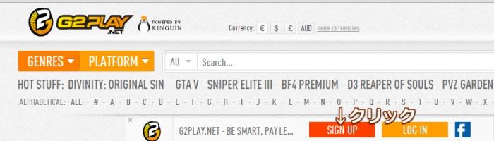 G2PLAY.NET 購入方法1