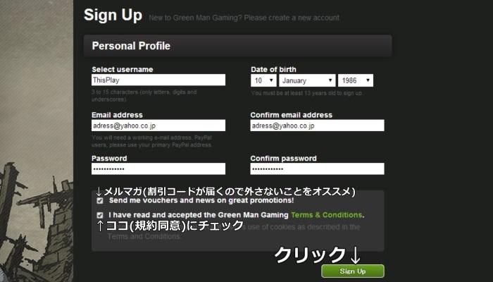 GMG登録 購入方法2