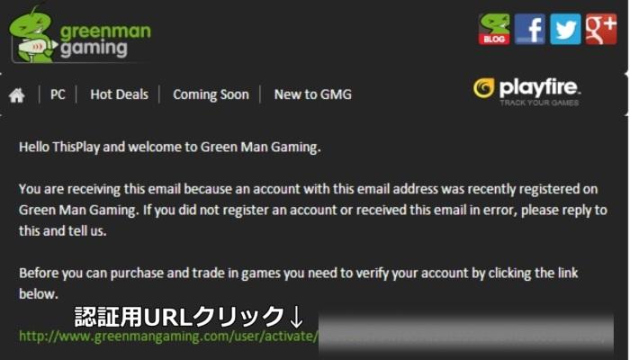 GMG登録 購入方法3