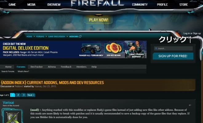 FIREFALL addons2
