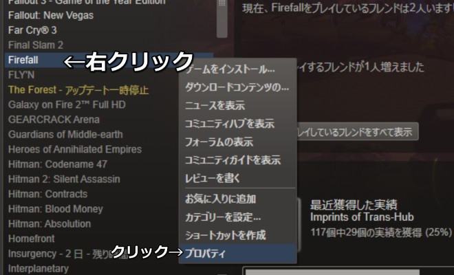 Steam install directory