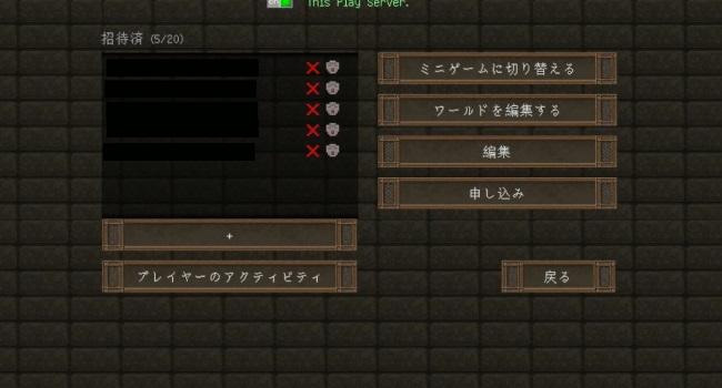 Minecraft realms 6