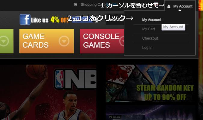 gamesdeal1