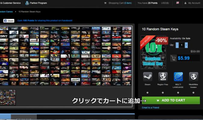 gamesdeal5