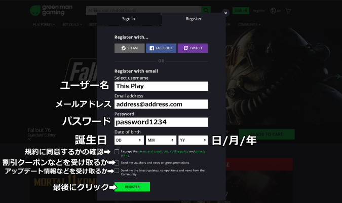GMG 日本語解説2