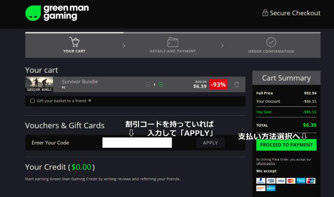 GMG 日本語解説6