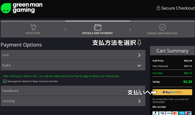 GMG 日本語解説7